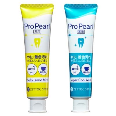 日本 Zettoc Propearl 淨白牙膏100g-2入組(勁涼薄荷+薄鹽檸檬)