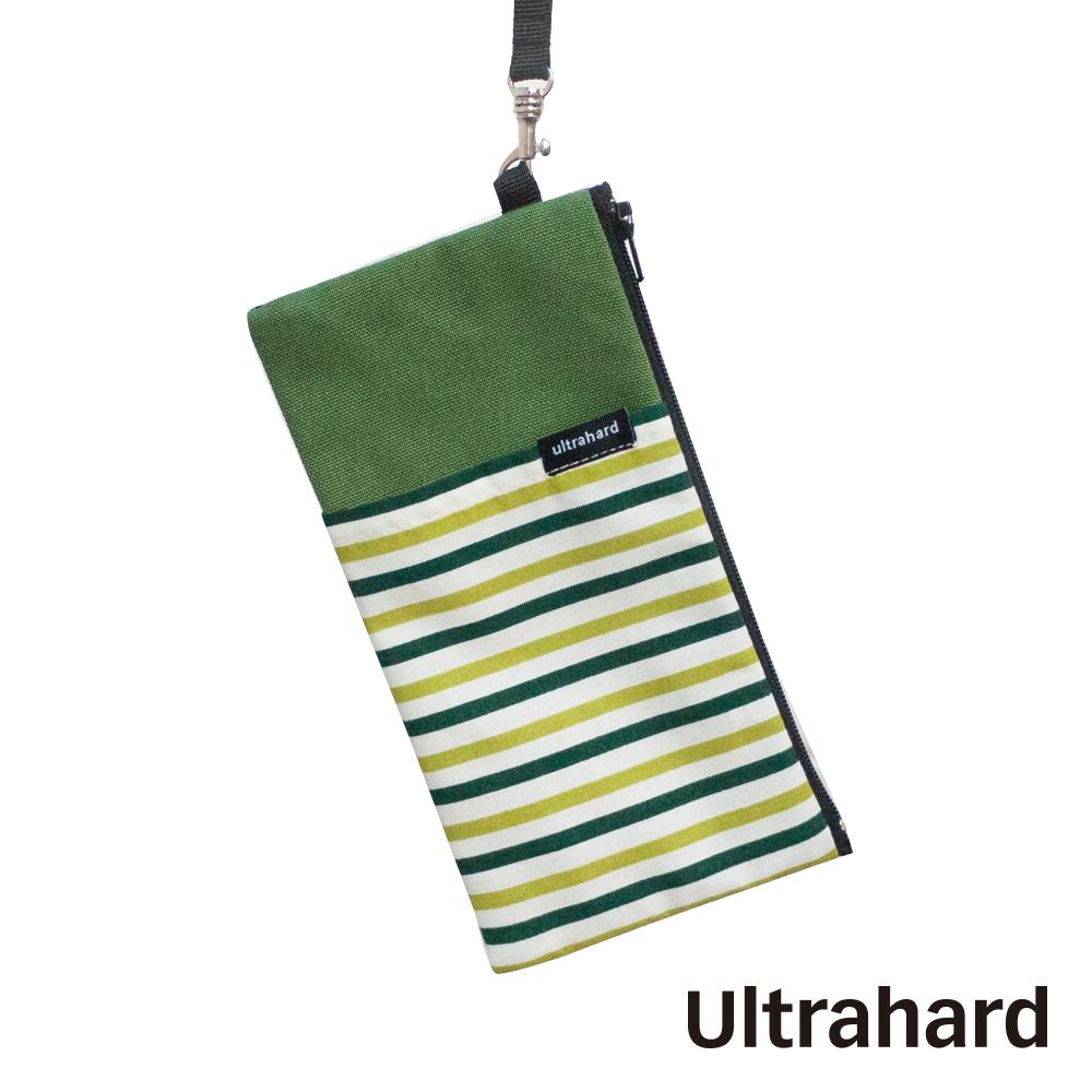 Ultrahard經典條紋手機袋(森林綠)
