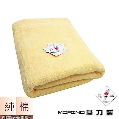 MORINO摩力諾 純棉飯店級素色緞條浴巾/海灘巾-鵝黃