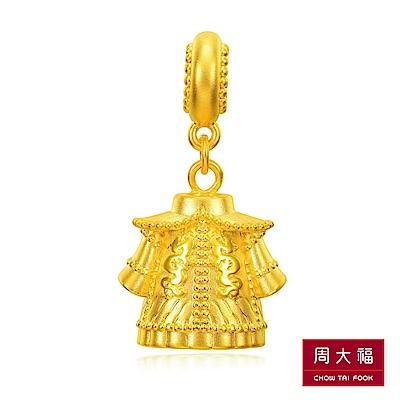 周大福 故宮百寶閣系列 皇后鳳袍黃金路路通串飾/串珠(鳳袍)