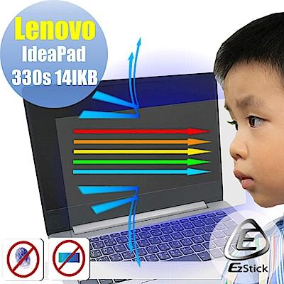 EZstick Lenovo IdeaPad 330S 14 IKB 防藍光螢幕貼