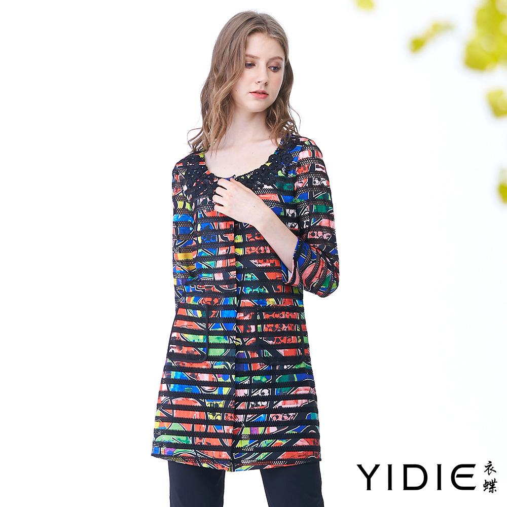 YIDIE衣蝶 花蝶網洞彈性八分袖外套