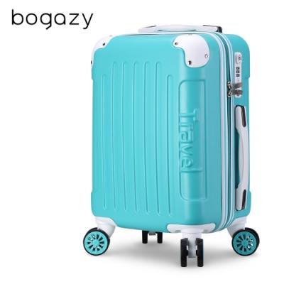 Bogazy 繽紛蜜糖 18吋霧面行李箱(蒂芬妮綠)