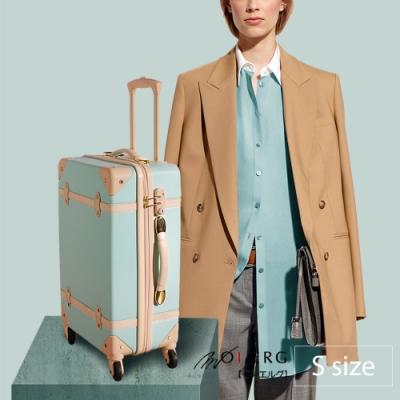 MOIERG_Traveler下一站,海角天涯ABS YKK trunk (S-18吋) Sky Blue