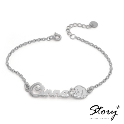 STORY故事銀飾-Unique喜拿系列-大耳狗字母訂製純銀手鍊(6字內)