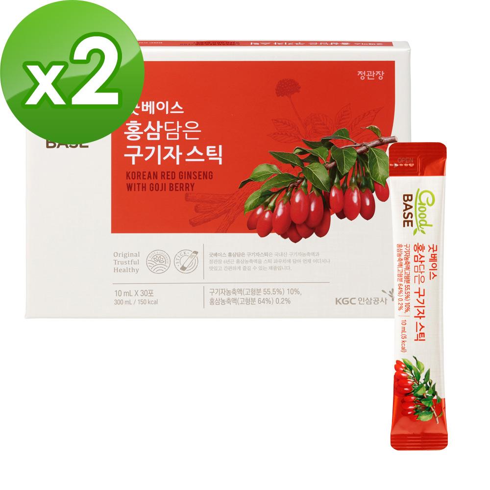 【正官庄】高麗蔘枸杞明亮飲(10mL*30包)/盒x2盒