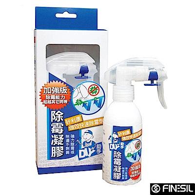 KE001 浴室廚房瓷磚縫除黴凝膠 除菌發黴 污垢清潔劑 除黴劑