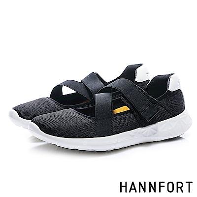 HANNFORT ICE 彈性帶氣墊運動休閒鞋-女-潮流黑