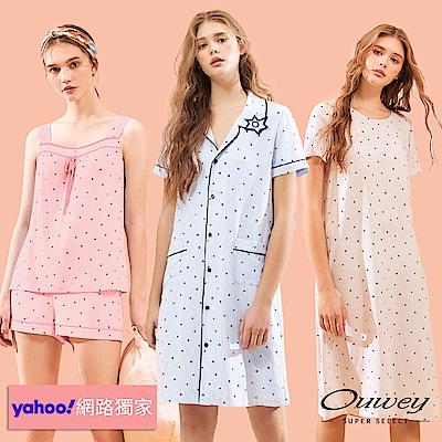 [時時樂限定] OUWEY歐薇 美夢系列睡衣(3款任選)