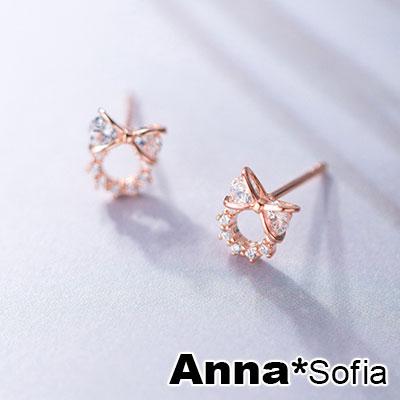 AnnaSofia 迷你巧結環 925銀針耳針耳環(玫瑰金系)