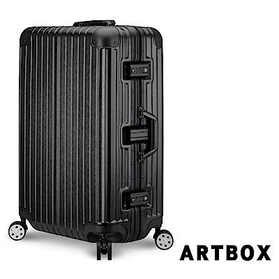 【ARTBOX】冰封奧斯陸 29吋 平面凹槽海關鎖鋁框行李箱(黑色)
