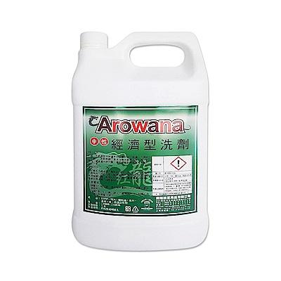 Arowana中性經濟型洗劑1加侖*4瓶