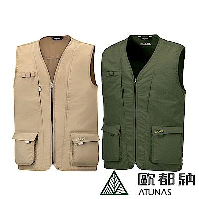 【時時樂限定 】歐都納 中性款抗UV防曬多口袋戶外休閒背心A-V1601/兩色可選