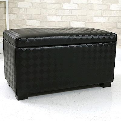JP Kagu 日式菱格皮沙發椅收納椅