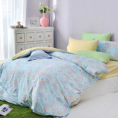 美夢元素 精梳棉-DE床包組-柔花細雨-藍(單人)