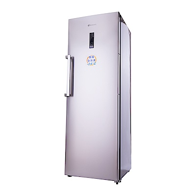 HAWRIN華菱250L直立式冷凍櫃HPBD-250WY右開