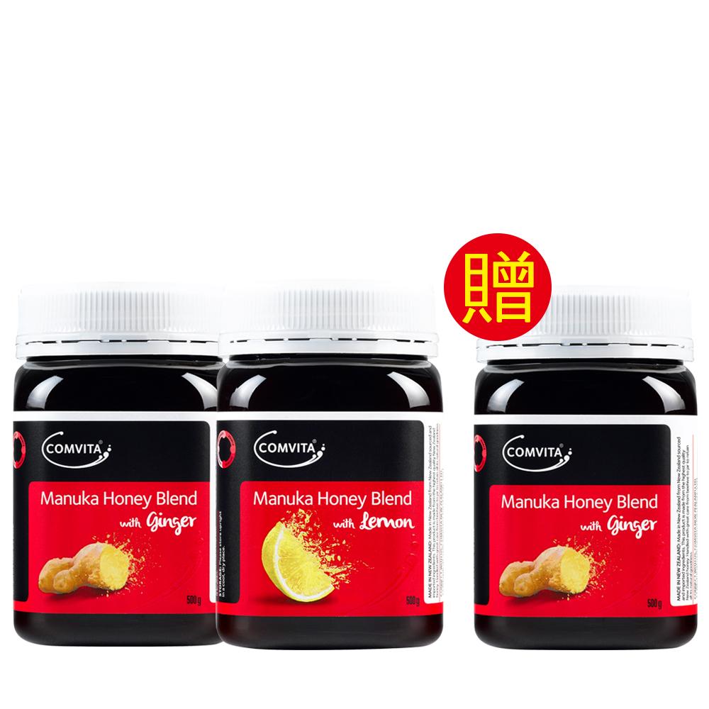 【Comvita 康維他】麥蘆卡風味蜂蜜組-生薑