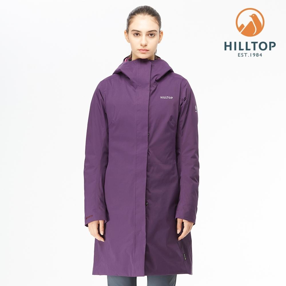 【hilltop山頂鳥】女款GORE-TEX防水透氣保暖科技棉羽絨長大衣F21F85深旗紫