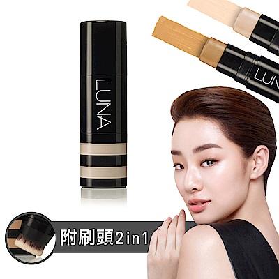 (即期品)韓國LUNA 心機美顏雙頭修容棒8g#1晶亮膚