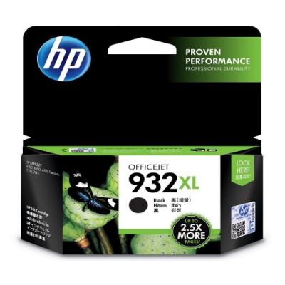 HP CN053AA 原廠黑色高容量墨水匣 NO:932XL