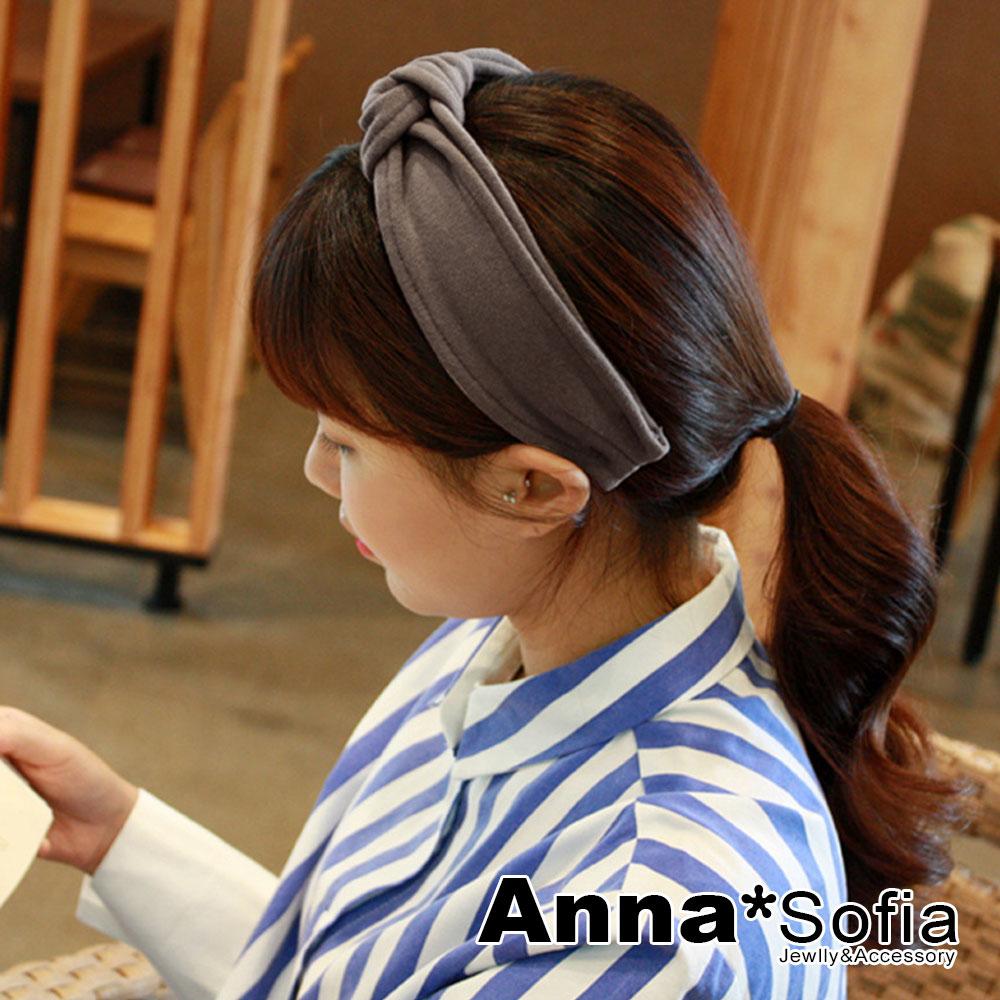【2件7折】AnnaSofia 素絨雙線車邊中央結 韓式超寬髮箍(褐灰系)