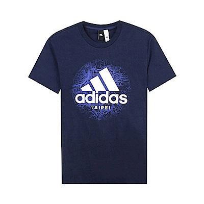 adidas 男 TEE TP 愛迪達 圓領T(短)