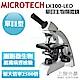 MICROTECH LX100 單目生物顯微鏡 product thumbnail 1