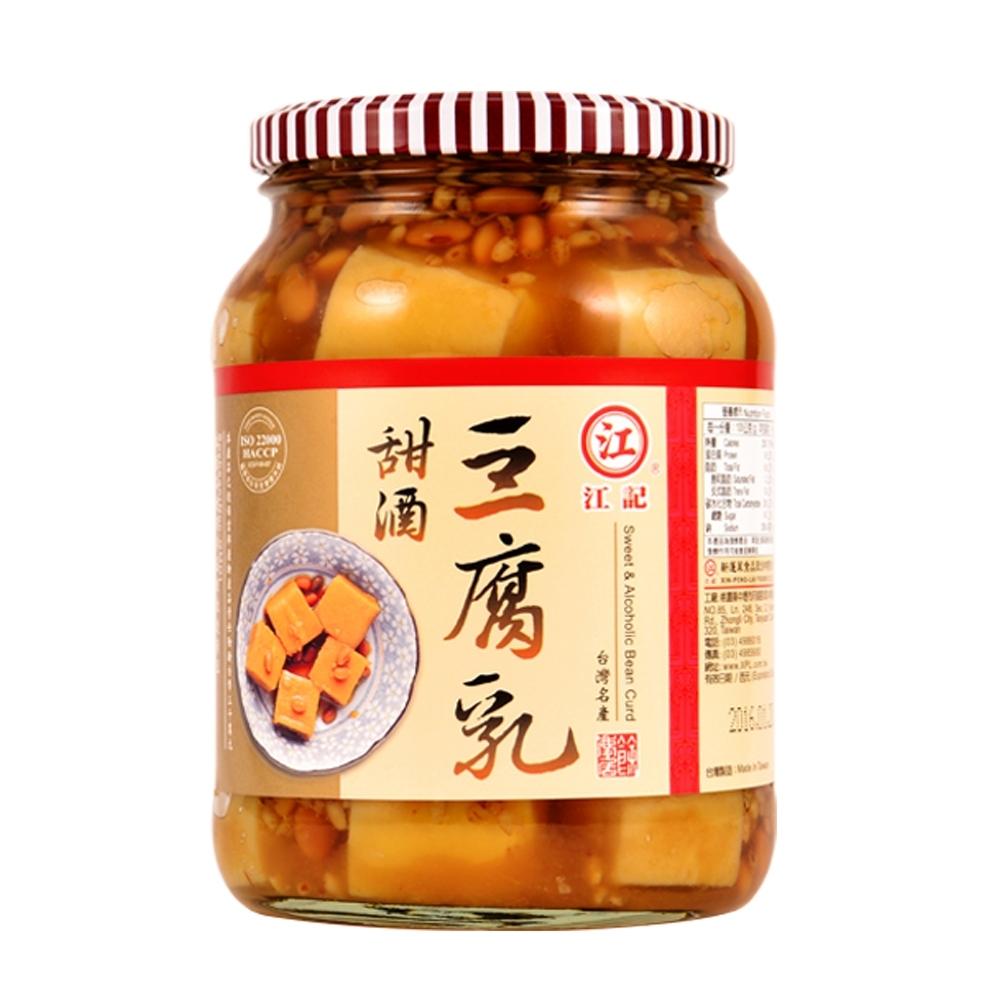 江記 甜酒豆腐乳(900g)