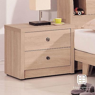 漢妮Hampton穆琳系列床頭櫃-54.5x40x49.2cm