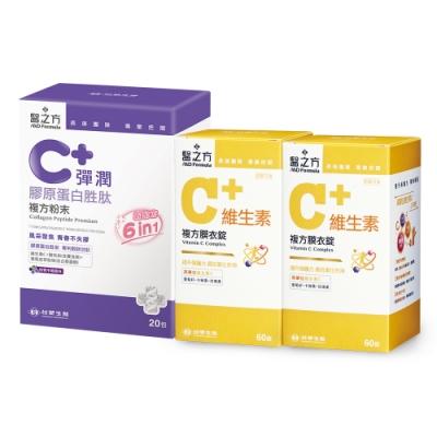 台塑生醫 C⁺彈潤膠原蛋白胜肽複方粉末(20包/盒)+維生素C複方膜衣錠(60錠/瓶) 2瓶