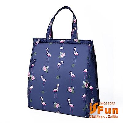 iSFun 童話夢遊 加大摺疊鋪棉保溫保冷袋 2色可選