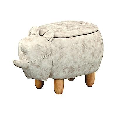 LOVE樂芙-犀牛可掀蓋椅-寬33深66高35公分