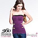 200D時尚平腹機能塑身衣(紫) BeautyFocus