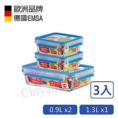德國EMSA 專利上蓋無縫頂級 玻璃保鮮盒-0.9x2+1.3L