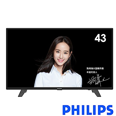 PHILIPS飛利浦 43吋 FHD液晶顯示器 43PFH4082