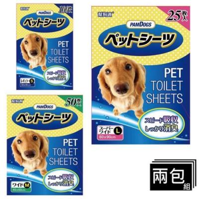 PamDogs 幫狗適-日本幫狗適強力吸水尿布墊 M尺寸單包50入-兩包入(寵物尿布墊)