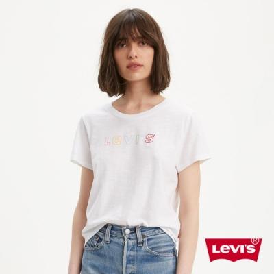 Levis 女款 短袖T恤 翻玩夏日Logo T 中短版 彩虹植絨線框