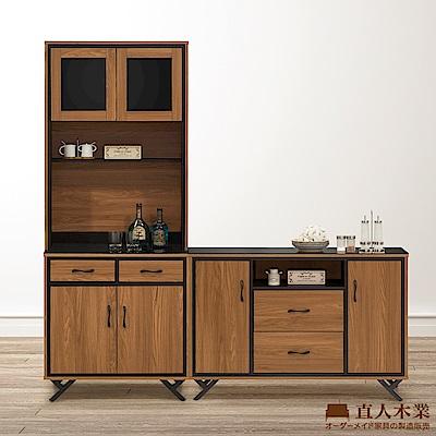 日本直人木業-ROME胡桃木工業風80CM玻璃面板上下收納廚櫃加121CM廚櫃