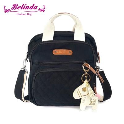 【Belinda】甜美小馬手提二用後背包(黑色)