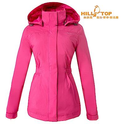 【hilltop山頂鳥】女款2合1防水蓄熱羽絨外套F22FX3桃紅/亮玫瑰