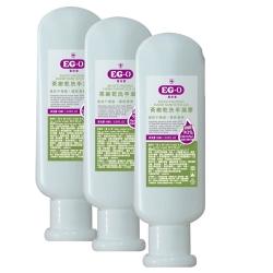台灣製造 現貨 3入 醫菌靈 乾洗手凝膠 (75%酒精含量)