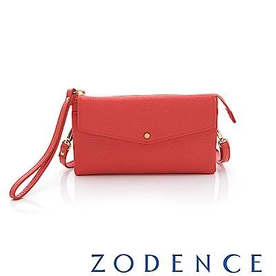 ZODENCE ERATO系列 進口彩色牛皮信封蓋皮夾包(小) 橘紅