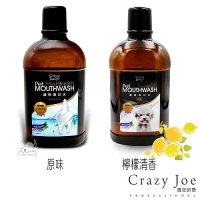 Crazy Joe 瘋狂的喬 寵物漱口水 750ml 2罐組