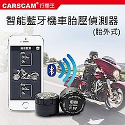 CARSCAM行車王 智能藍牙機車胎壓偵測器(胎外式)-急速