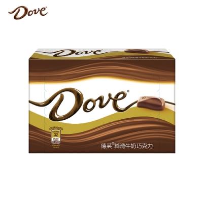Dove德芙 絲滑牛奶巧克力96g
