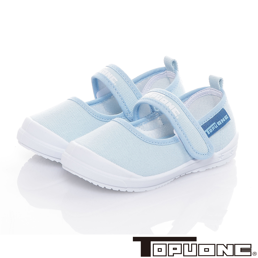 TOPUONE童鞋 輕量柔軟防臭減壓休閒室內鞋-水色