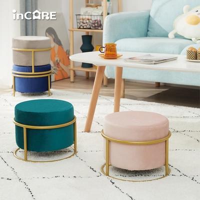[時時樂限定 買一送一] 【Incare】北歐風天鵝絨網美小圓凳 (五色任選)