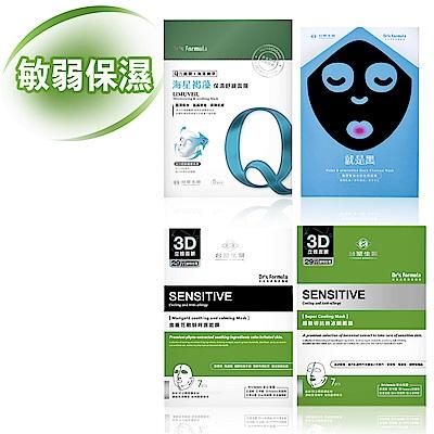 台塑生醫Dr's Formula敏弱保濕面膜超值組(5片/盒)+(7片/盒)*3盒