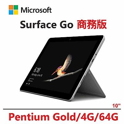Microsoft Surface Go 10吋商用筆電(4415Y/HD 615/4G/64G SSD/銀)