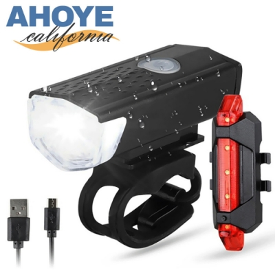 Ahoye 防水廣角自行車燈 前燈+尾燈 USB充電 單車警示燈 腳踏車